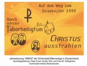 KarlLeisner-1996-T_2