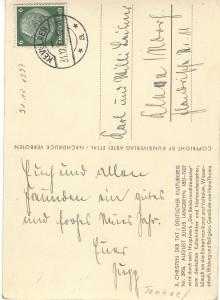 193712312