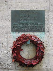 Berlin Gedenkstätte Hof Gedenktafel